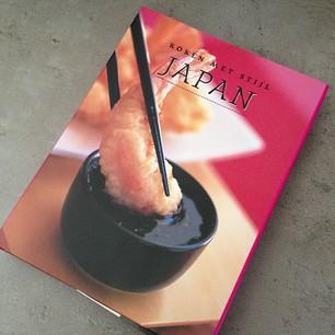 Japans kookboekje