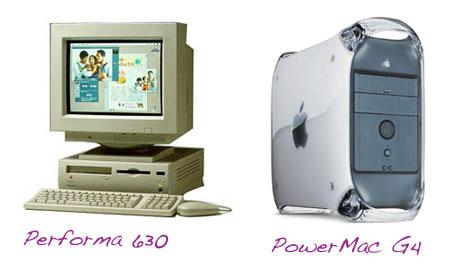 Performa 630 en PowerMac G4