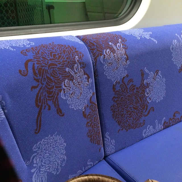 trein loungebank