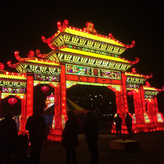 ingang china light