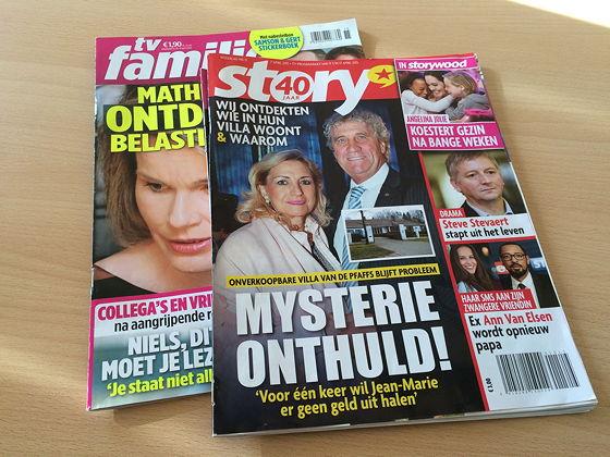 Op vakantie naar Texel! story en tv familie