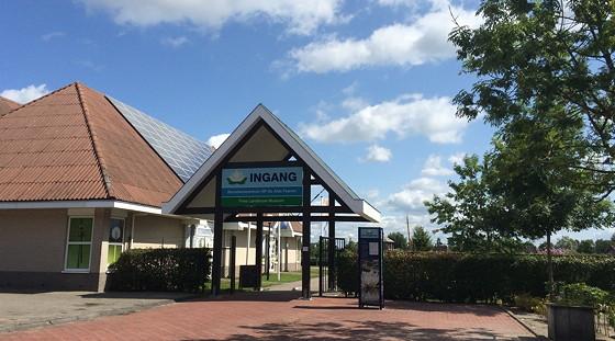 Ploggen 18 Juli 2015: Frysk Landbouwmuseum en Alde Feanen Earnewald entree fries landbouwmuseum