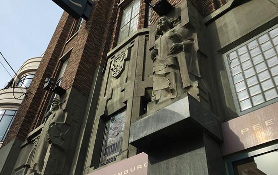 Ploggen 9 Maart 2016: Shoppen in Den Haag gevels