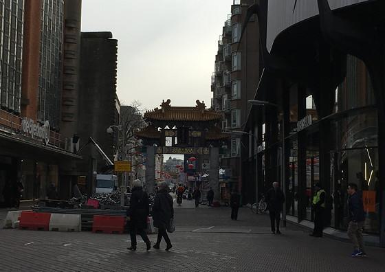 Ploggen 9 Maart 2016: Shoppen in Den Haag Chinese poort