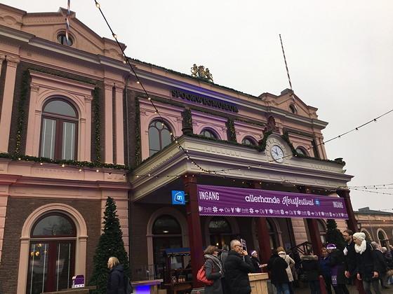 spoorwegmuseum allerhande kerstfestival